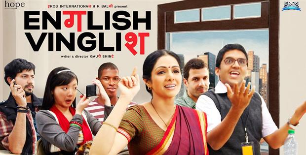 english vinglish movie at ciccic taunton