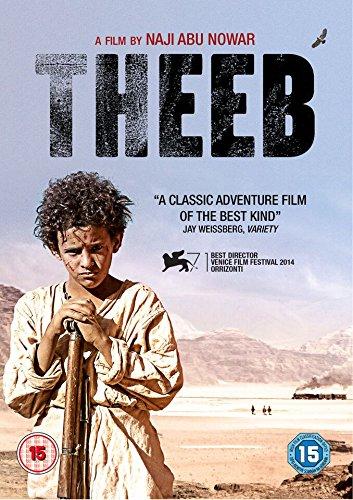 movie night theeb